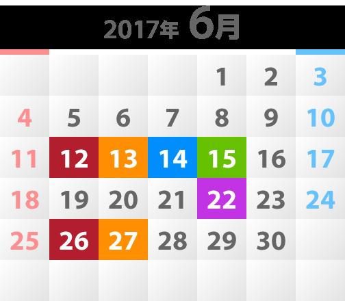 2017年6月教室開催カレンダー