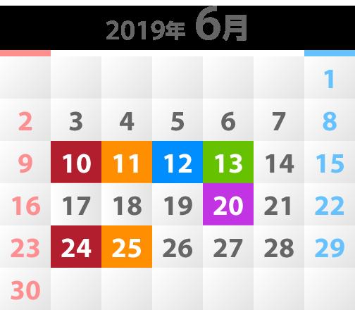 2019年6月教室開催カレンダー