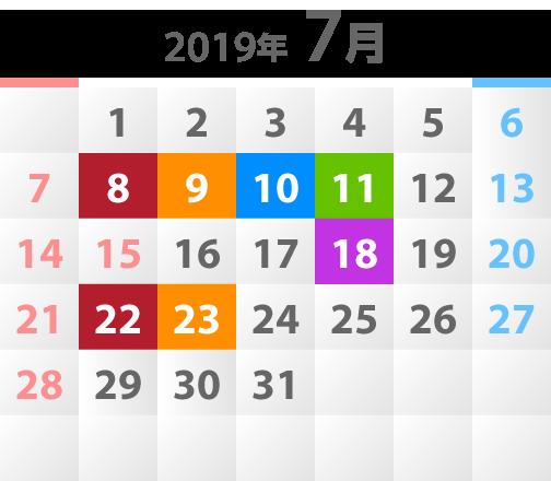 2019年7月教室開催カレンダー