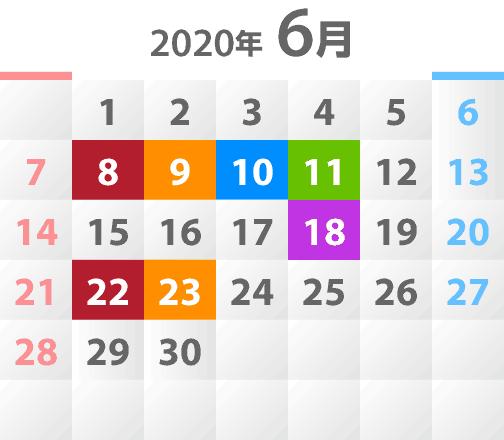 2020年6月教室開催カレンダー