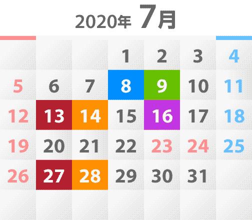 2020年7月教室開催カレンダー
