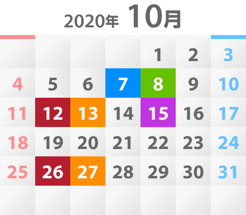 2020年10月教室開催カレンダー